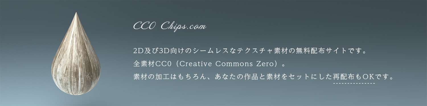 CC0 Chips